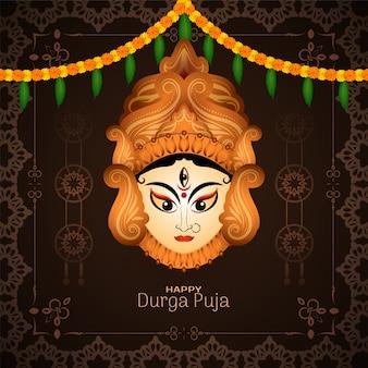 Glückliches durga puja festival und navratri dekorativer hintergrund