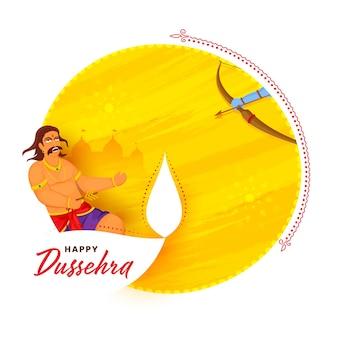 Glückliches dussehra-feier-konzept mit lord rama, der zu ravana auf weißem und gelbem bürsten-beschaffenheitshintergrund tötet.