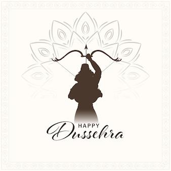 Glückliches dussehra-feier-konzept mit silhouette lord rama oder lakshmana, die auf mandala-muster-weißen hintergrund zielen.