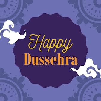 Glückliches dussehra-fest von indien, traditionelles religiöses ritual, lila hintergrund des mandalas