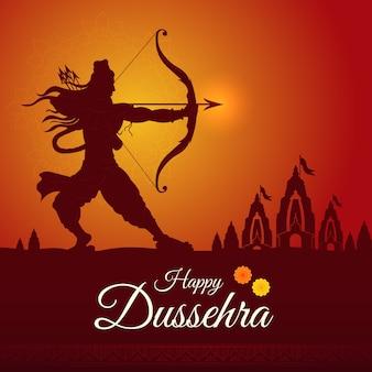 Glückliches dussehra-festival von indien, glückliches durga puja subh navratri, vijayadashami, pfeil und bogen von lord rama, ram navmi