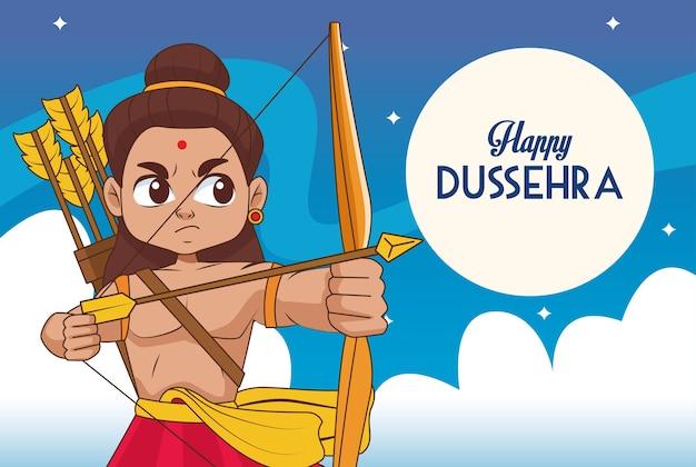 Glückliches dussehra festivalplakat mit rama charakter bei nachtszene