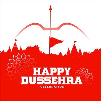 Glückliches dussehra indisches festival wünscht karte