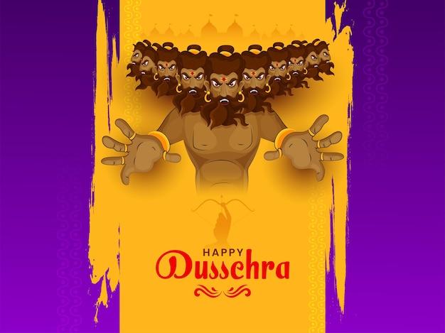 Glückliches dussehra-konzept mit dämon-ravana-charakter und silhouette lord rama, der auf lila und gelben pinseleffekt-hintergrund zielt.