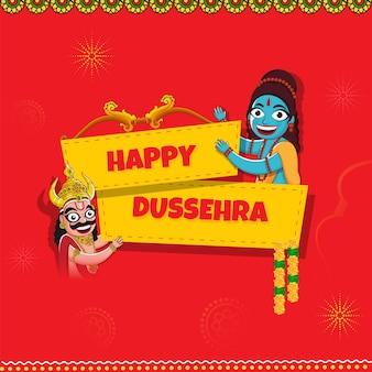 Glückliches dussehra-konzept mit fröhlichem lord rama und könig ravana-charakter auf rotem hintergrund.