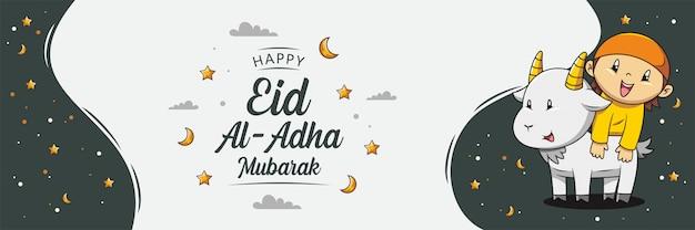 Glückliches eid al adha mubarak banner. hand gezeichnete niedlichen muslimischen jungen cartoon und ziege