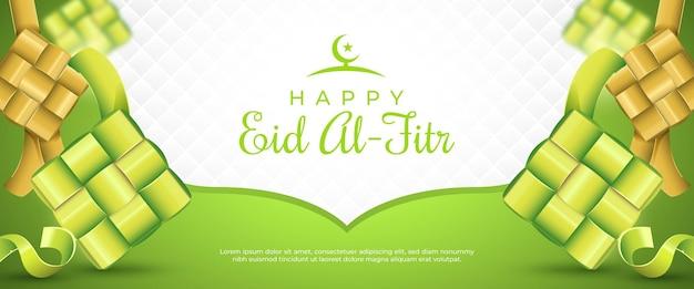 Glückliches eid al-fitr banner mit realistischen ketupats