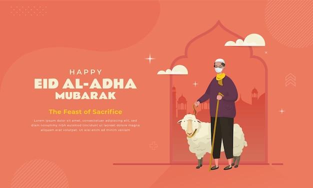 Glückliches eid aladha mubarak mit muslimischer und opferziegenillustration auf fahnenschablone