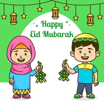 Glückliches eid mubarak plakat