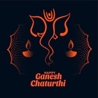 Glückliches ganesh chaturthi festivalkartenentwurf