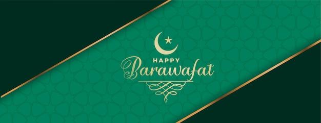 Glückliches grünes banner des barawafat-festivals