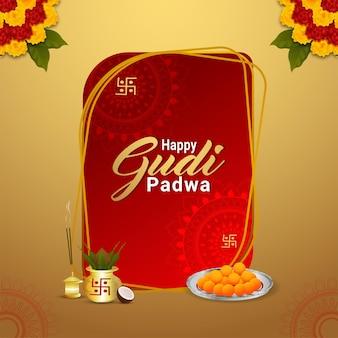Glückliches gudi padwa designkonzept mit realistischem kalash und süßigkeiten