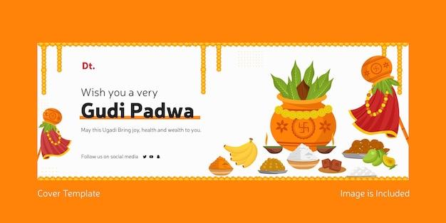 Glückliches gudi padwa indian festival facebook cover vorlage