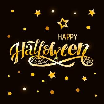 Glückliches halloween-beschriftungs-kalligraphie-bürsten-text-feiertags-aufkleber-gold