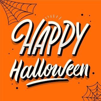 Glückliches halloween-beschriftungsdesign