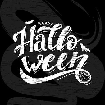 Glückliches halloween, das kalligraphie-bürsten-text beschriftet
