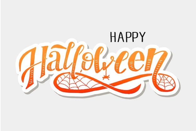 Glückliches halloween, das kalligraphie-bürsten-text-feiertags-vektor-aufkleber beschriftet