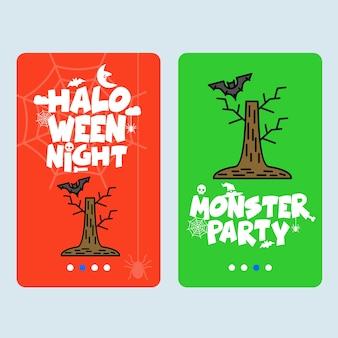 Glückliches halloween-einladungsdesign mit baum- und schlägervektor