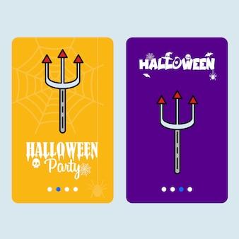 Glückliches halloween-einladungsdesign mit dreizackvektor