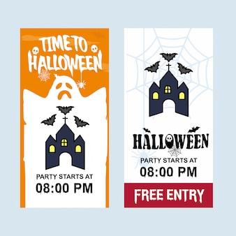 Glückliches halloween-einladungsdesign mit gejagtem hausvektor