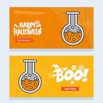 Glückliches halloween-einladungsdesign mit getränkvektor