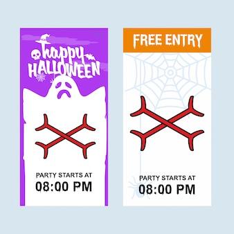 Glückliches halloween-einladungsdesign mit knochenvektor