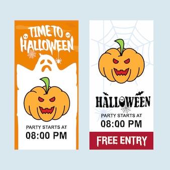 Glückliches halloween-einladungsdesign mit kürbisvektor