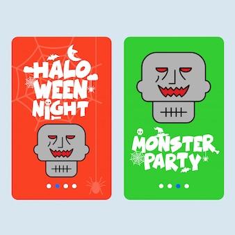 Glückliches halloween-einladungsdesign mit schädelvektor