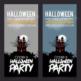 Glückliches halloween-einladungsdesign mit typografievektor