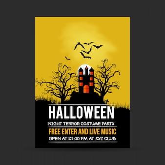Glückliches halloween-einladungsdesign