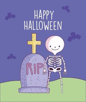 Glückliches halloween-feierskelett und grabsteinkreuz
