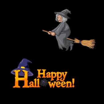 Glückliches halloween-logo mit alter hexenzeichentrickfilm-figur