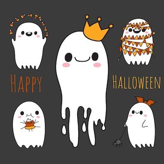 Glückliches halloween mit fünf kleinen niedlichen geistern.