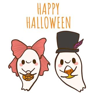 Glückliches halloween mit zwei kleinen niedlichen geistern.