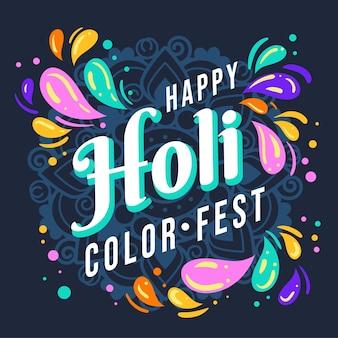 Glückliches holi flaches designfarbfestival