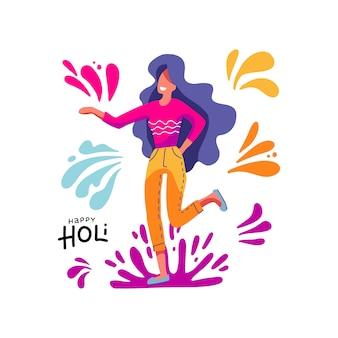 Glückliches holi. frau, die am traditionellen indischen festival von farben teilnimmt. schöne glückliche junge dame. bunter getrennter druck. illustration auf weiß mit farbflecken, spritzen