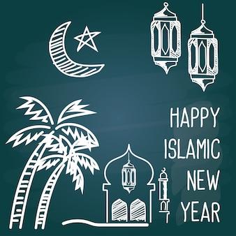 Glückliches islamisches neues jahr-feier-konzept