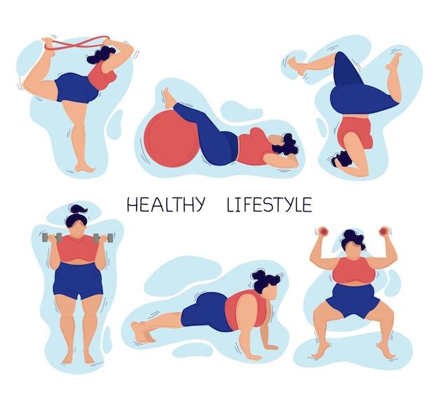 Glückliches junges übergrößenmädchen, das fitness und yoga tut. das konzept eines aktiven gesunden lebensstils. positive einstellung zum körper.