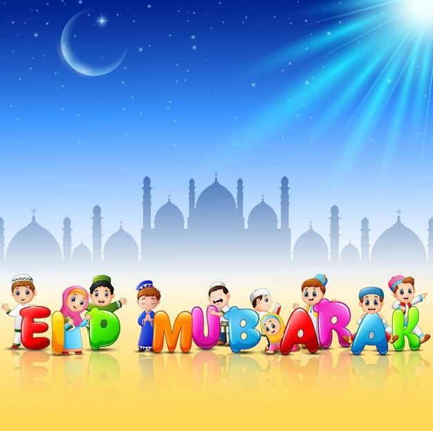 Glückliches karikaturkind feiern eid mubarak