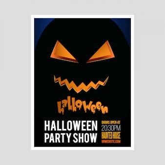 Glückliches kreatives gestaltungselement halloweens mit typografievektor