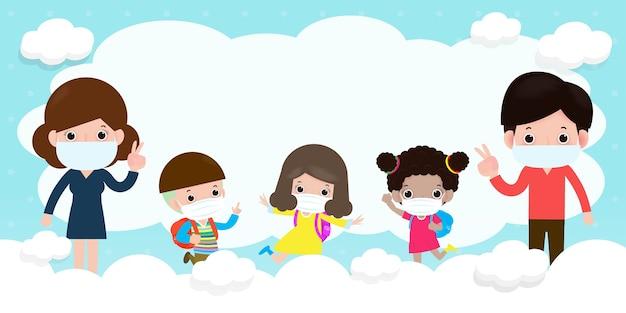 Glückliches lehrertagplakat für neues normales lebensstilkonzept. glückliche schülerkinder und -lehrer, die gesichtsmaske tragen, schützen koronavirus oder covid 19 an der schule lokalisiert auf weißer hintergrundillustration