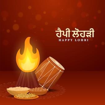 Glückliches lohri-konzept mit punjabi-text