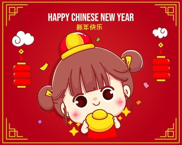 Glückliches mädchen, das chinesisches gold hält, glückliche chinesische neujahrsfeierkarikaturcharakterillustration