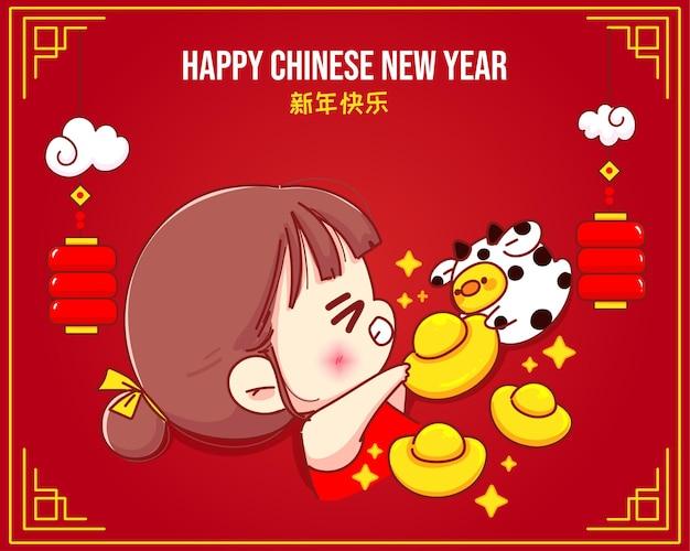 Glückliches mädchen und niedliche kuh, die chinesisches gold, glückliche chinesische neujahrsfeierkarikaturcharakterillustration hält