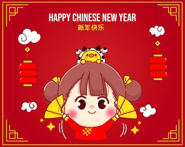 Glückliches mädchen und niedliche kuh, die schlag halten, glückliche chinesische neujahrsfeierkarikaturcharakterillustration