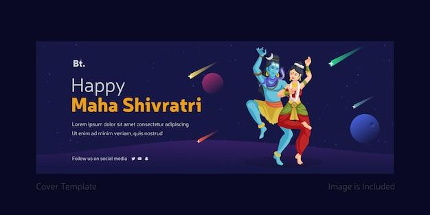 Glückliches maha shivratri facebook cover design mit lord shiva und göttin parvati, die zusammen tanzen