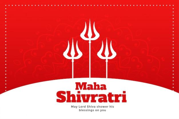 Glückliches maha shivratri festival wünscht hintergrund