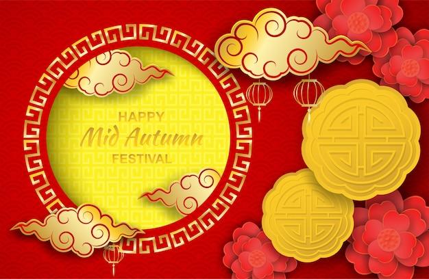Glückliches mondkuchenfestival, chinesisches mittleres autumn festival.