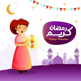 Glückliches moslemisches mädchen, das ramadan-laterne hält
