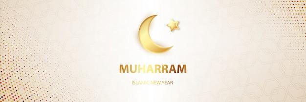 Glückliches muharram-banner